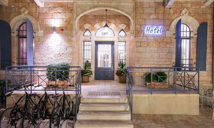 2 חופשה רומנטית, אווירה ירושלמית ומלון בוטיק מפנק