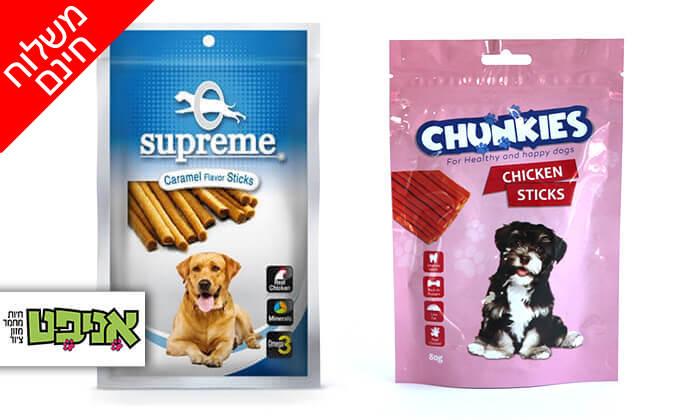 2 10 חטיפיעוף לכלבים - משלוח חינם