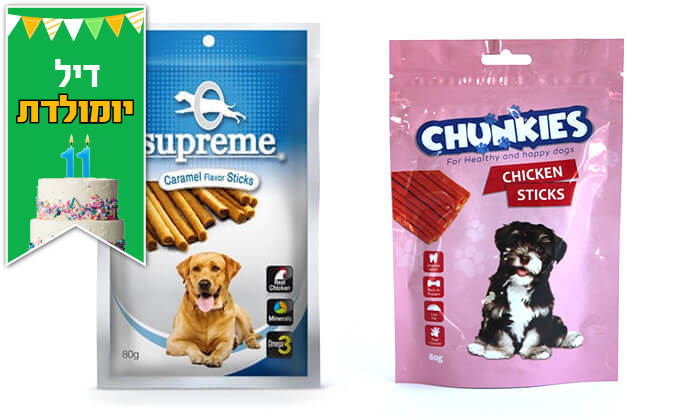 4 10 חטיפיעוף לכלבים - משלוח חינם