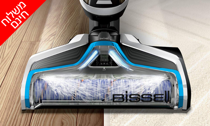 6 שואב אבק ושוטף רצפות אלחוטי Bissell - משלוח חינם