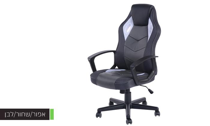 5 כסא גיימינג ארגונומי Homax