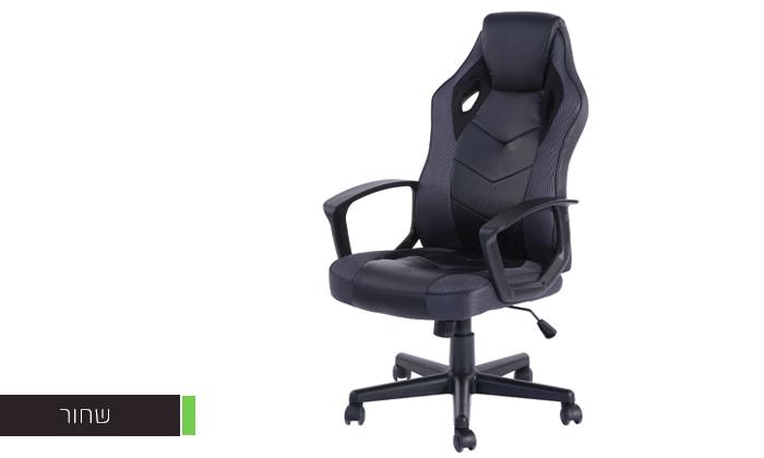 7 כסא גיימינג ארגונומי Homax