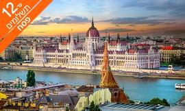 חופשת פסח בבודפשט