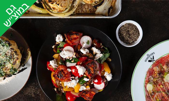 4 ארוחת בשרים במשפחת שכטר - מעשנה ים תיכונית, פארק פרס חולון