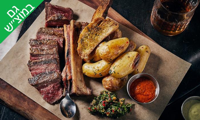6 ארוחת בשרים במשפחת שכטר - מעשנה ים תיכונית, פארק פרס חולון