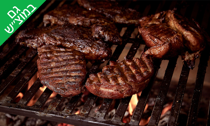 10 ארוחת בשרים במשפחת שכטר - מעשנה ים תיכונית, פארק פרס חולון