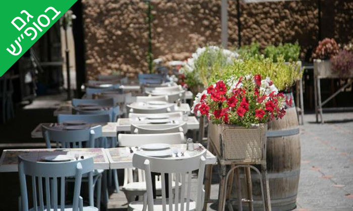 7 איטלקיה בתחנה, נווה צדק - ארוחה זוגית