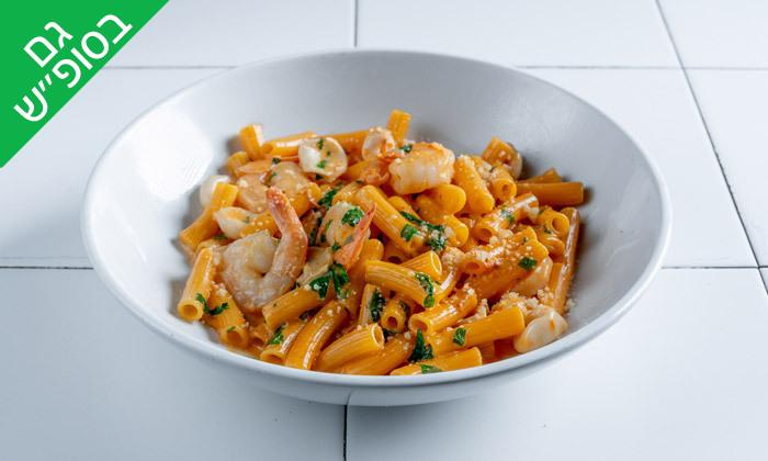 8 ארוחה זוגית כולל יין וקינוח במסעדת איטלקיה בתחנה, נווה צדק