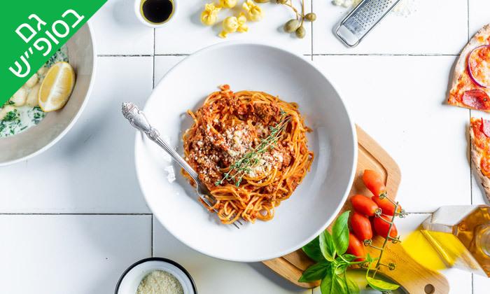 7 ארוחה זוגית כולל יין וקינוח במסעדת איטלקיה בתחנה, נווה צדק