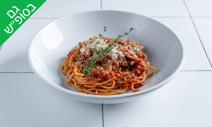 16 ארוחה זוגית כולל יין וקינוח במסעדת איטלקיה בתחנה, נווה צדק