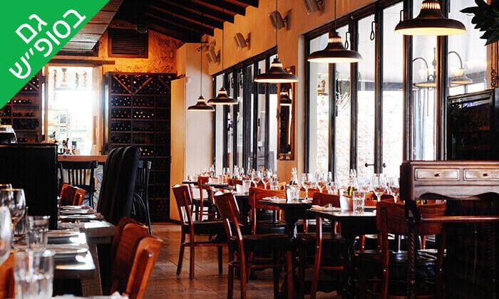 13 ארוחה זוגית כולל יין וקינוח במסעדת איטלקיה בתחנה, נווה צדק