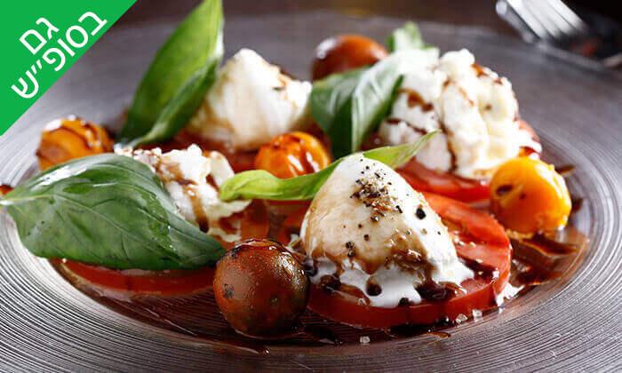 4 ארוחה זוגית כולל יין וקינוח במסעדת איטלקיה בתחנה, נווה צדק