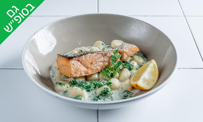 2 ארוחה זוגית כולל יין וקינוח במסעדת איטלקיה בתחנה, נווה צדק
