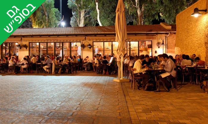 15 ארוחה זוגית כולל יין וקינוח במסעדת איטלקיה בתחנה, נווה צדק