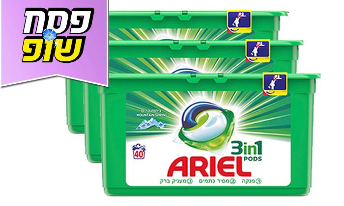 4 120 קפסולות ג'ל לכביסה אריאל ARIEL