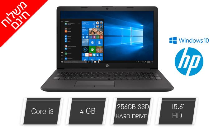 """2 מחשב נייד חדש HP עם מסך """"15.6, זיכרון 4GB ומעבד i3 - משלוח חינם"""