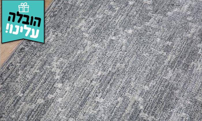 4 ביתילי: שטיח נאפל - משלוח חינם