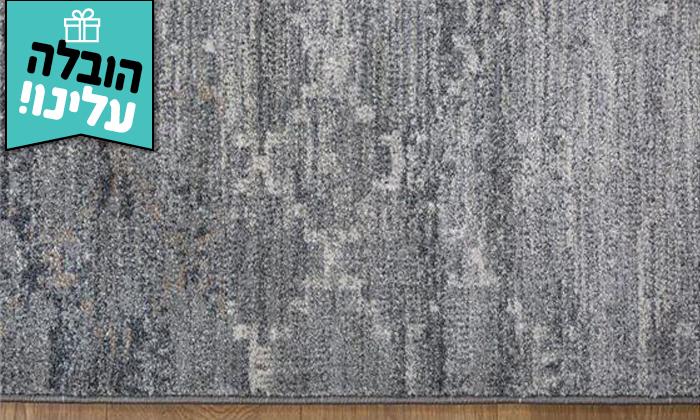 5 ביתילי: שטיח נאפל - משלוח חינם