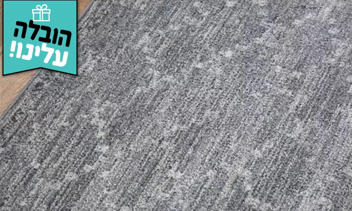 6 ביתילי: שטיח נאפל - משלוח חינם