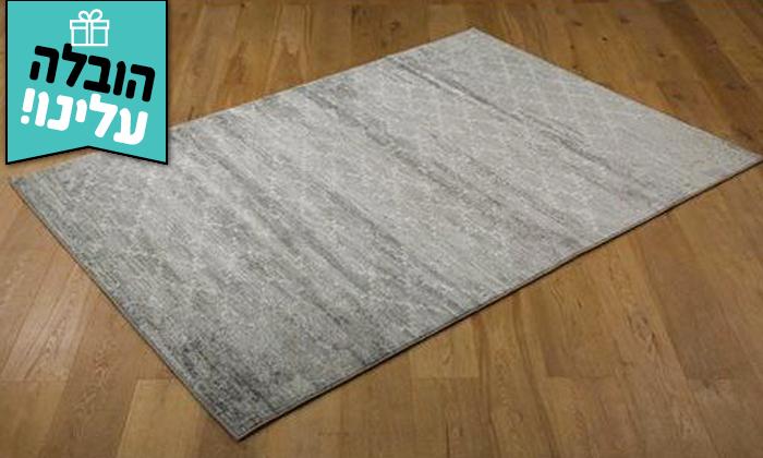 7 ביתילי: שטיח נאפל - משלוח חינם