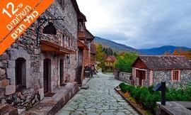 גאורגיה וארמניה - טיול 11 ימים