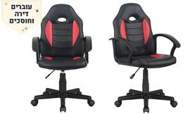 כיסא גיימרים דגם אדוארד