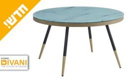 שולחן סלון דגם אבוני