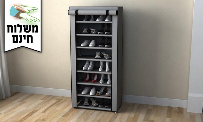 6 ארונית נעליים עם כיסוי נשלף - משלוח חינם