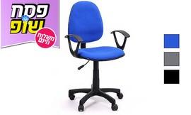 כיסא תלמיד אורתופדי מרופד