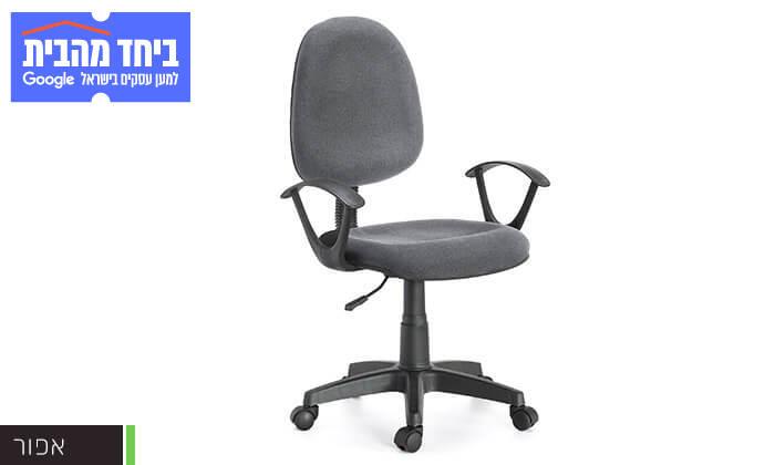 4 כיסא תלמיד אורתופדי מרופד