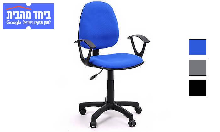2 כיסא תלמיד אורתופדי מרופד