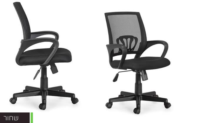 3 כיסא משרדי