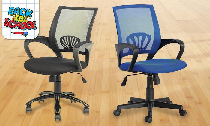 2 כיסא משרדי