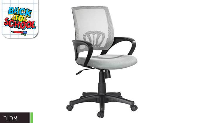 5 כיסא משרדי