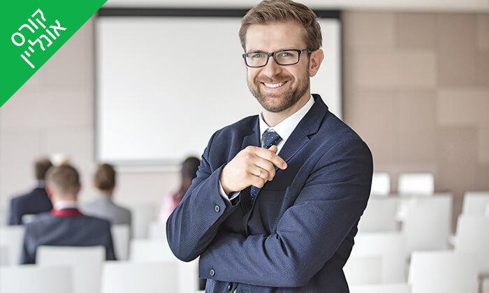 2 לימוד אנגלית עסקית עם new york business academy