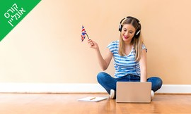 לימוד מקוון למבחן TOEFL