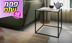 שולחן סלון דגם קורדובה Razco