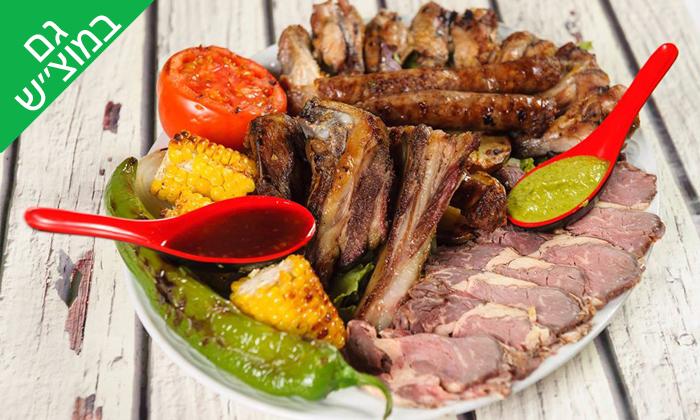 4 ארוחה זוגית בפאב אפטר דארק After Dark, חיפה