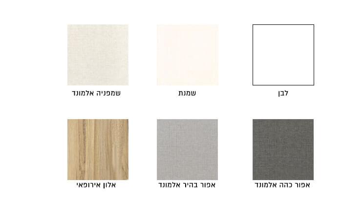 7 ארון הזזה RedWood במגוון גדלים וצבעים לבחירה