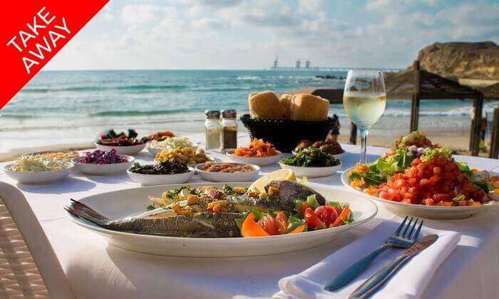 2 מסעדת בני הדייג, ראשון לציון - ארוחה זוגית ב-Take Away