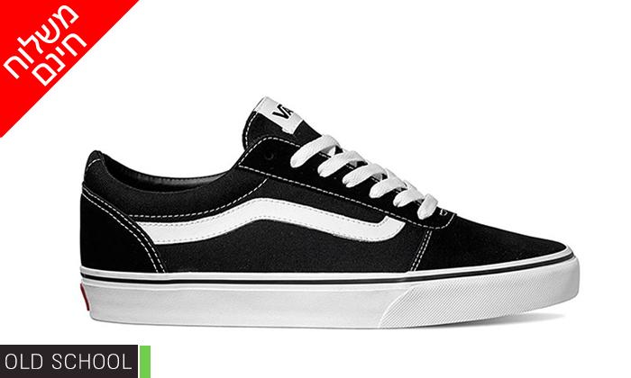 5 נעלי סניקרס לנשים Vans-  משלוח חינם