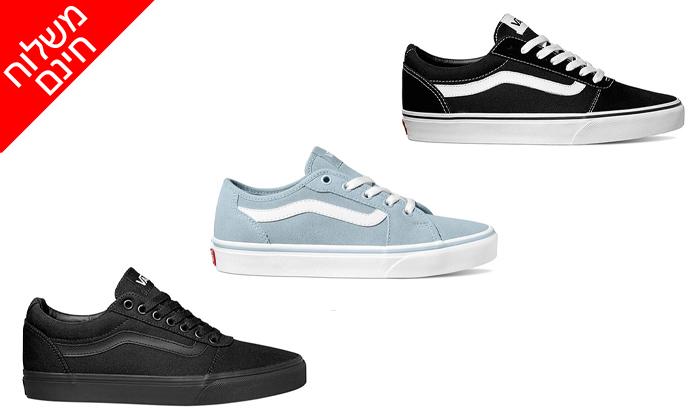 6 נעלי סניקרס לנשים Vans-  משלוח חינם