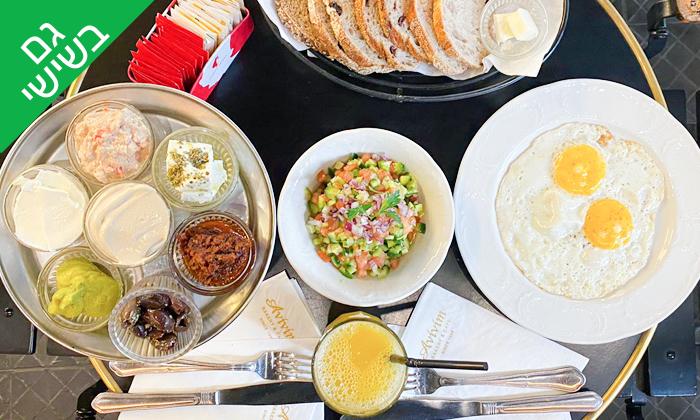 2 ארוחת בוקר בקפה אביבים Avivim Bakery & Cafe, רמת אביב