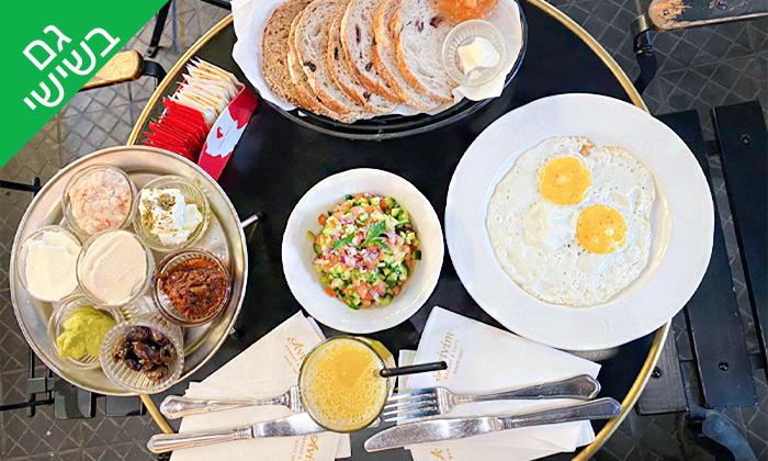 4 ארוחת בוקר בקפה אביבים Avivim Bakery & Cafe, רמת אביב