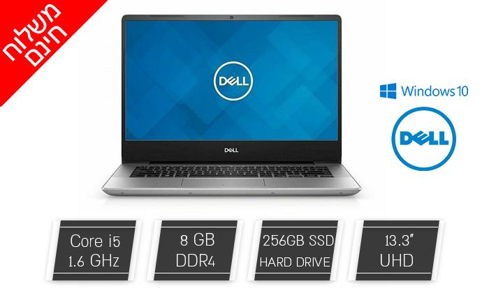 2 מחשב נייד דל DELL עם מסך 13.3 אינץ' - משלוח חינם