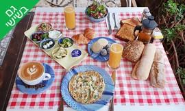 ארוחת בוקר זוגית בקפה בלפור