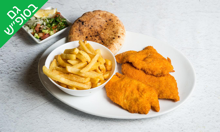 5 ארוחה זוגית במסעדת חומוס פלוס, מרינה הרצליה