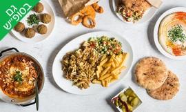 ארוחה זוגית במסעדת חומוס פלוס