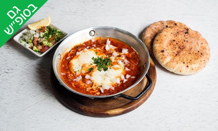 2 ארוחת בוקר זוגית במסעדת חומוס פלוס, מרינה הרצליה
