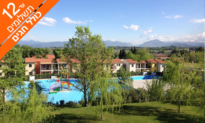 5 יולי-אוגוסט וחגים בצפון איטליה - כפר נופש באגם גארדה